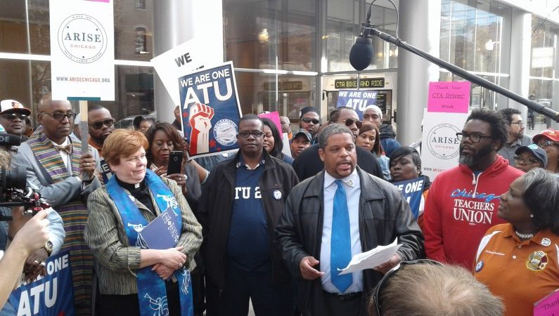 Chicago Transit Workers and Allies Fight Back!